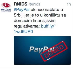 Паyпал не ради у Србији