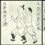 Okinawan Bubishi – What did karate look like before 1900?