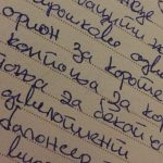 Зашто сам престао да пишем латиницом и како сам блог пребацио на ћирилицу