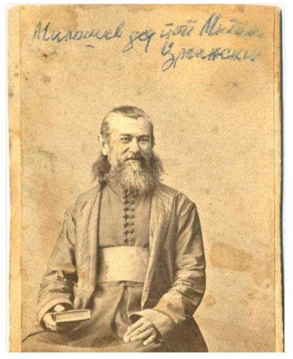 pop Mita Crnjanski deda Miloša Crnjanskog