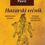 Hazarski recnik 76137