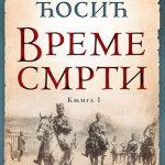 vreme smrti   knjiga i prerovo ide u rat dobrica cosic v